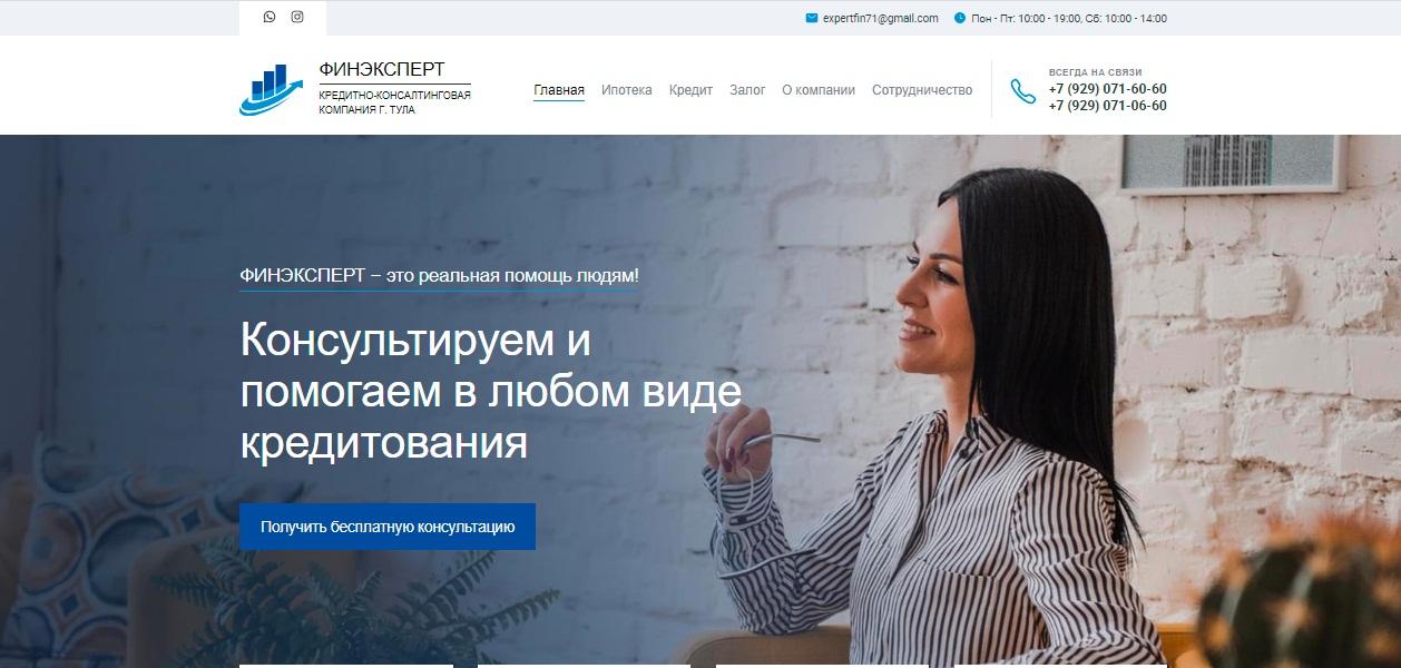 expertfin.ru